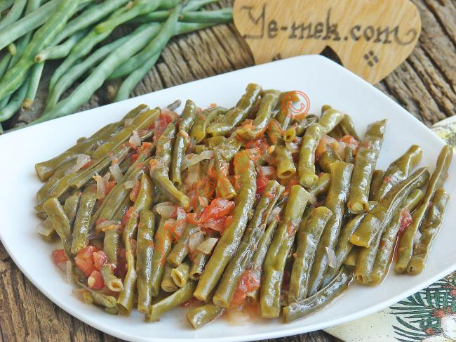 Green Cowpeas With Olive Oil Recipe